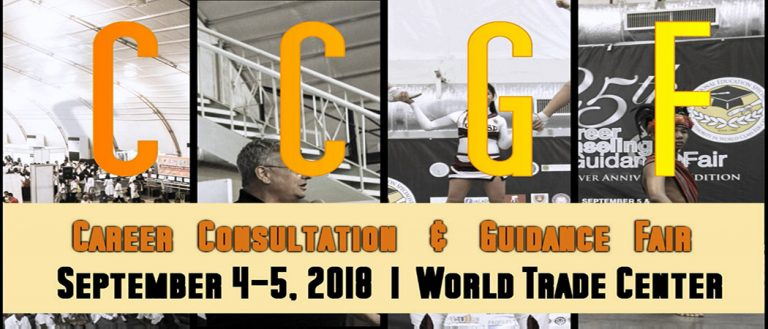 Join us in the 28th CCGF this September!