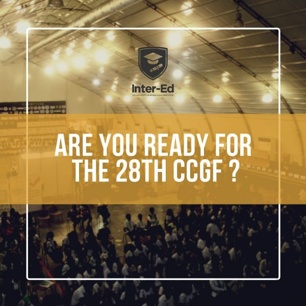 Are you ready for the 2018 CCGF?